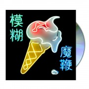 The Magic Whip CD Album