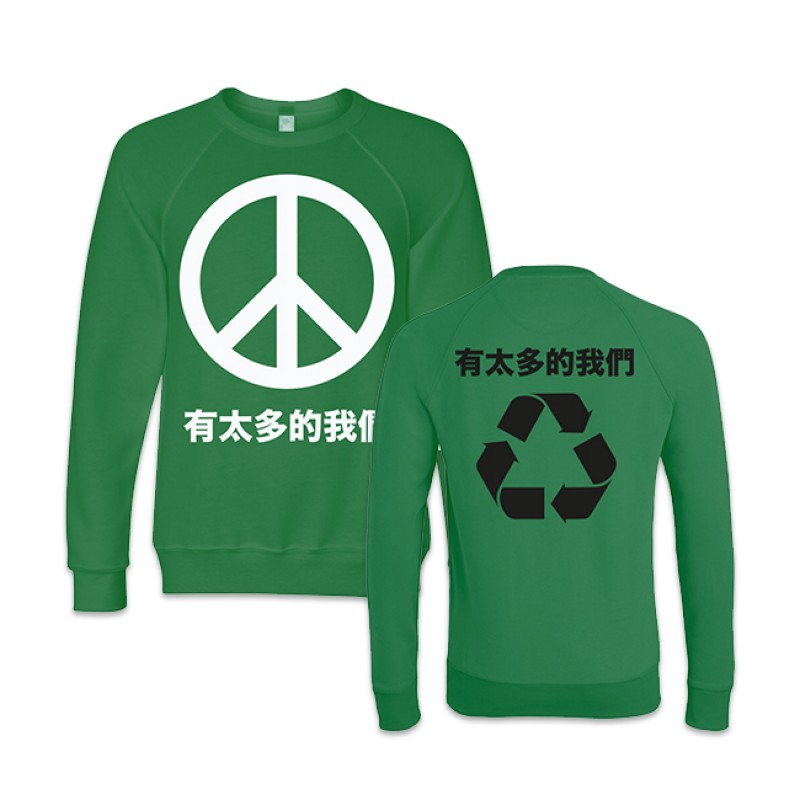 Blur Peace Green Crew Sweatshirt