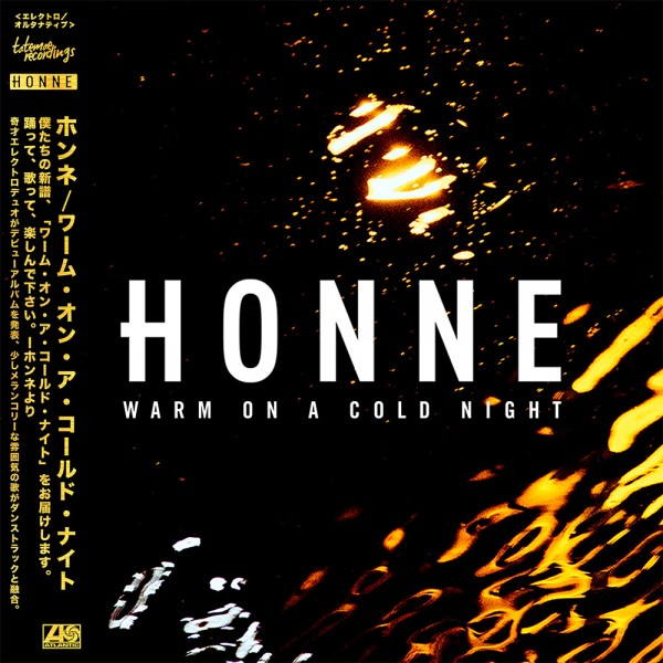 Warm On A Cold Night - HONNE CD album