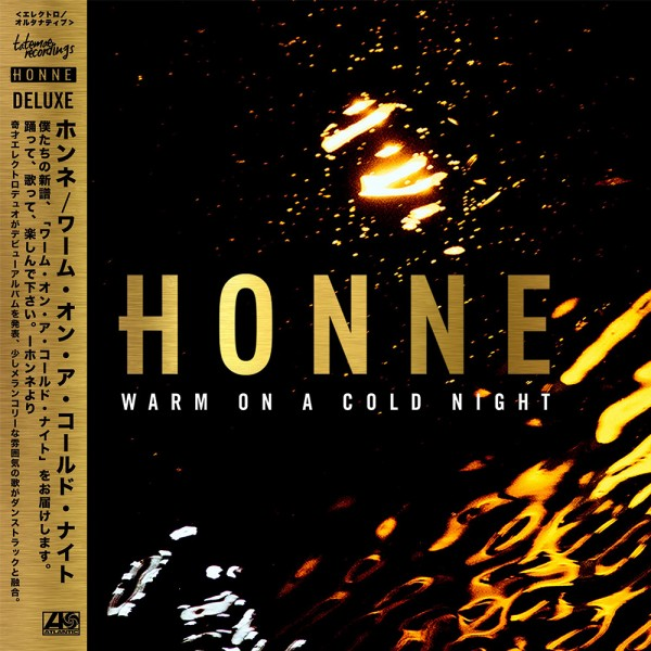 Warm On A Cold Night Deluxe CD Album